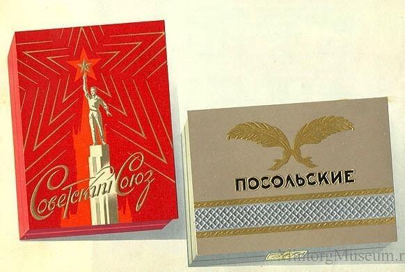 Каталог табачных изделий 1957 год сигареты из настоящего табака купить