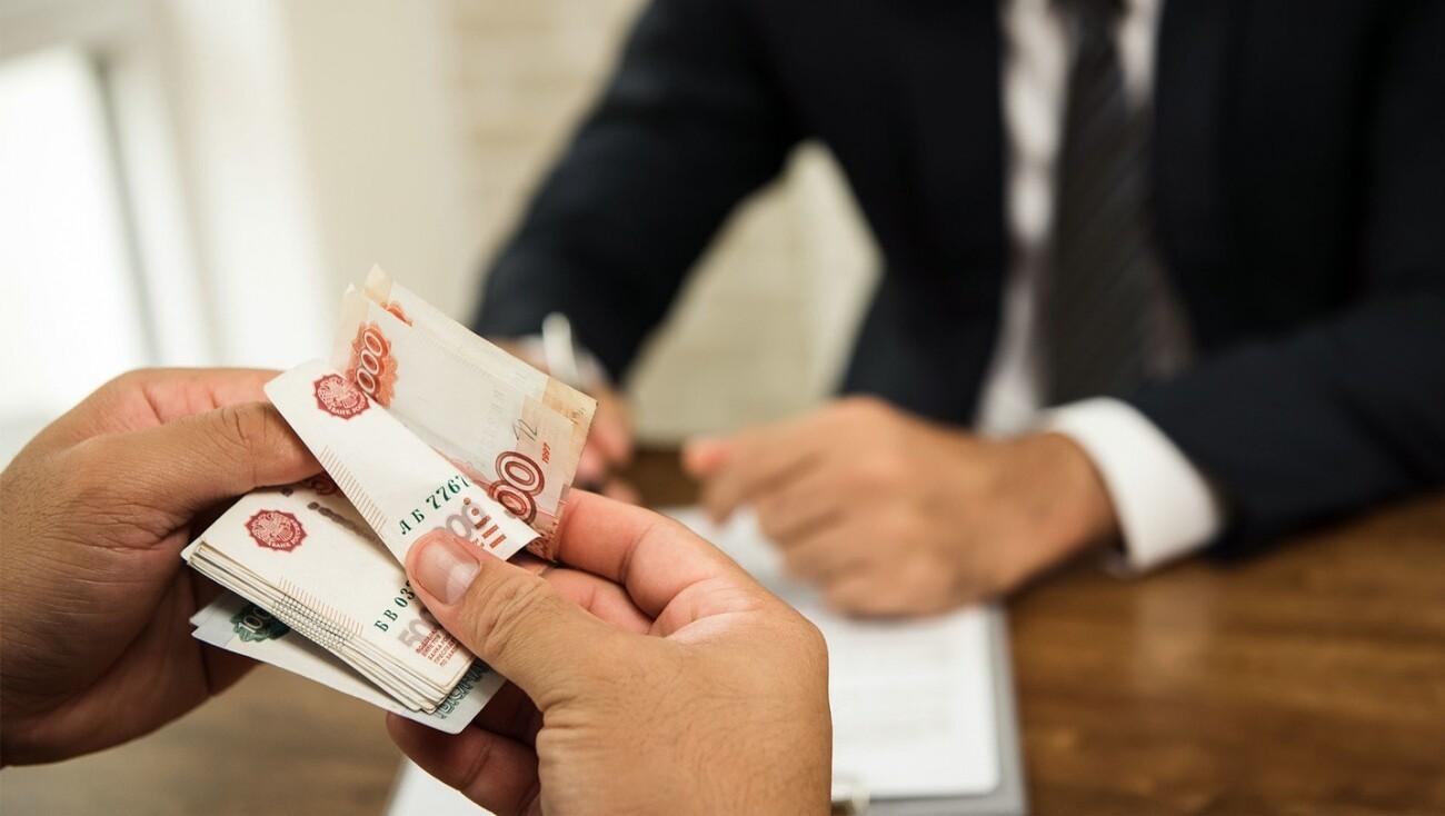 потребительский займ