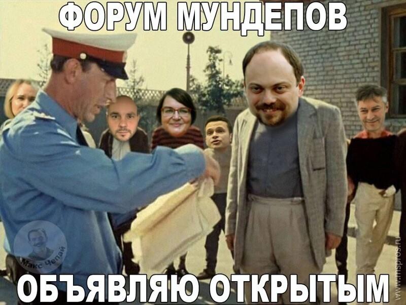 Политические картинки - 798