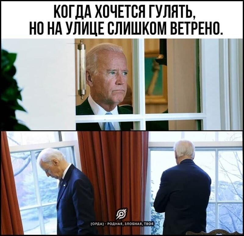 Политические картинки - 812