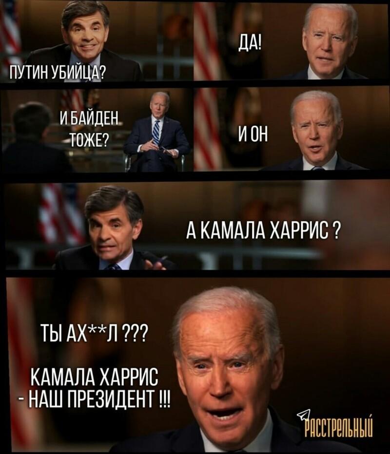 Политические картинки - 815