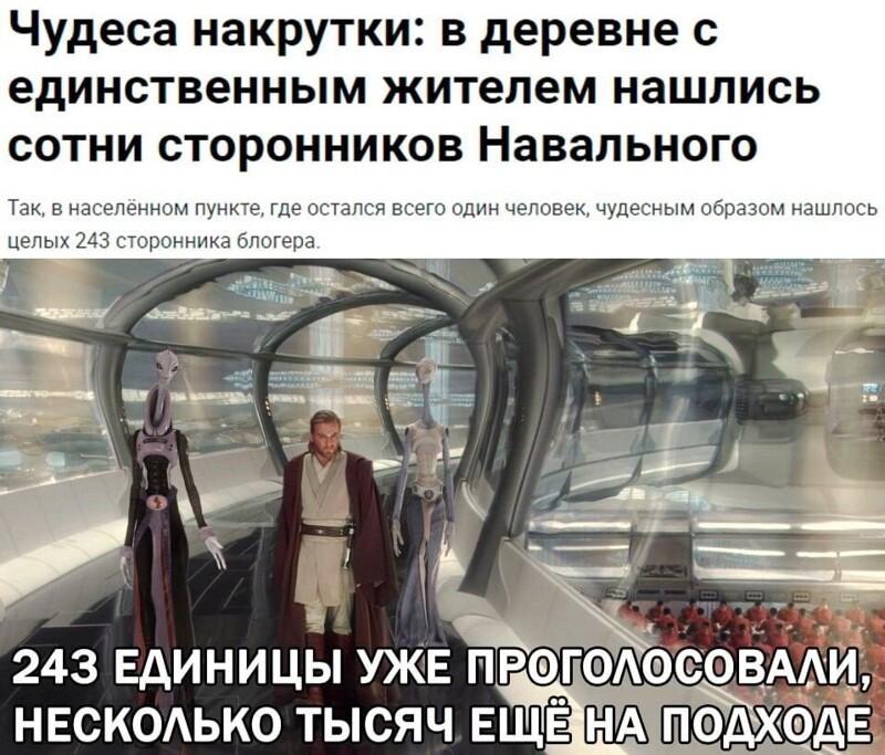 Политические картинки - 816