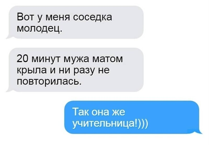 17. Великий и могучий русский язык