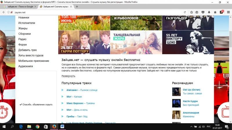 Топ сайтов для скачки как сделать сайт видным для поисковиков