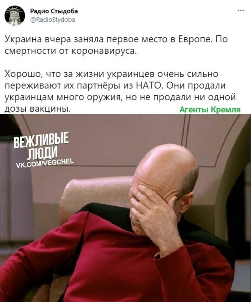 Политические картинки - 834
