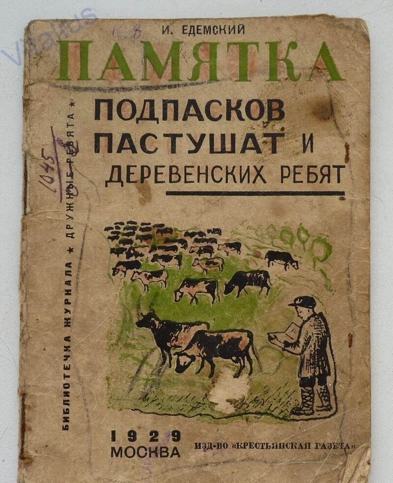 15интересных советских памяток, которые васудивят, насмешат инаучат жизни