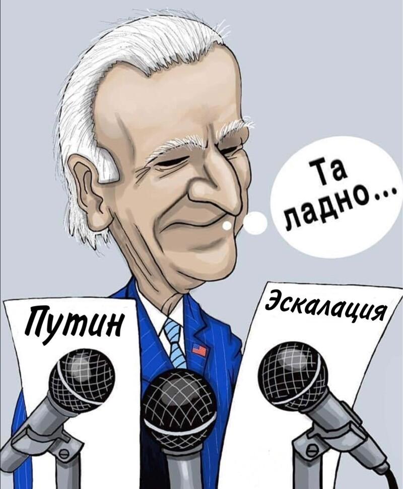 """8. """"Вакцинация и Клутин - Байден допустил несколько оговорок в речи о России"""" - именно такими заголовками сегодня пестрят СМИ"""