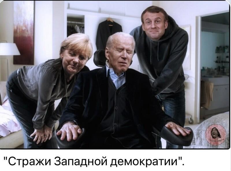 Политические картинки - 845