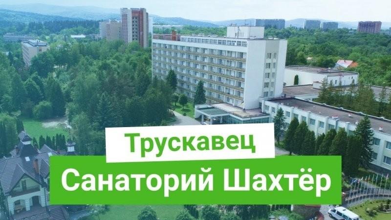 Сравнительный пост простоимость путевок влагеря исанатории: СССР исегодня