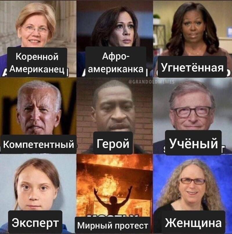 Политические картинки - 852
