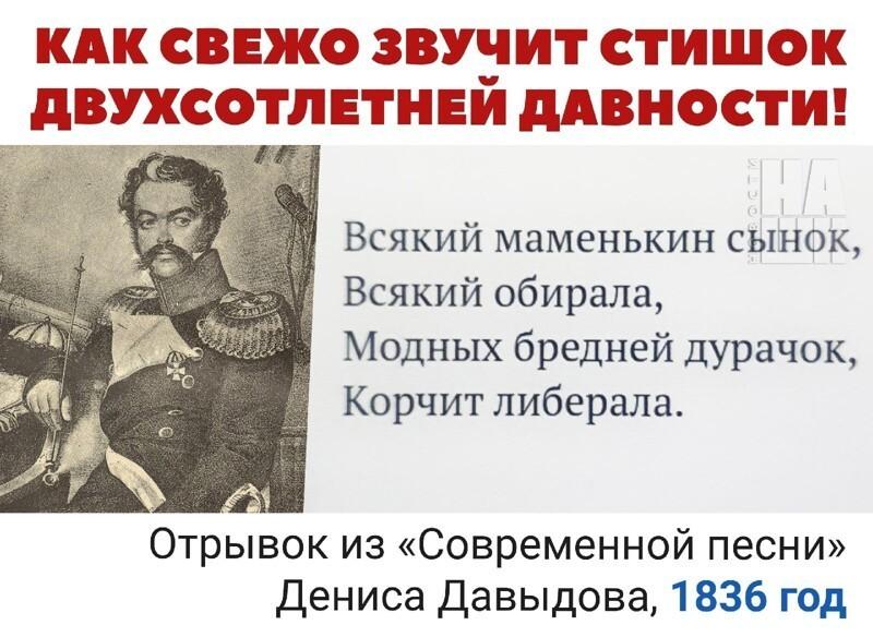 Политические картинки - 859