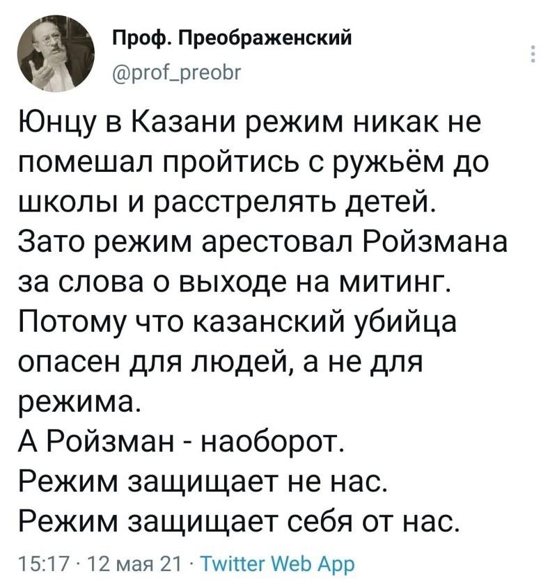 """Этот ххил очень беспокоится за Россию, он супер """"онолитег"""" и """"прохфессур"""" по Росиии. Советы дает. А по вашему Медведчуку ничего не хочешь сказать или хихлизм не позволит?"""