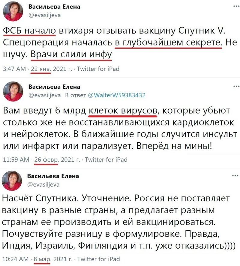 """Да-да, это та самая психически хворая беглая мошенница, которая в 14-ом """"похоронила"""" на Донбассе футбольную команду и книжных персонажей и вещала про кремлевские зомбо-лучи из мобильников."""
