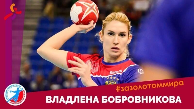 Олимпийская чемпионка Бобровникова возмущена зарплатами русских футболистов