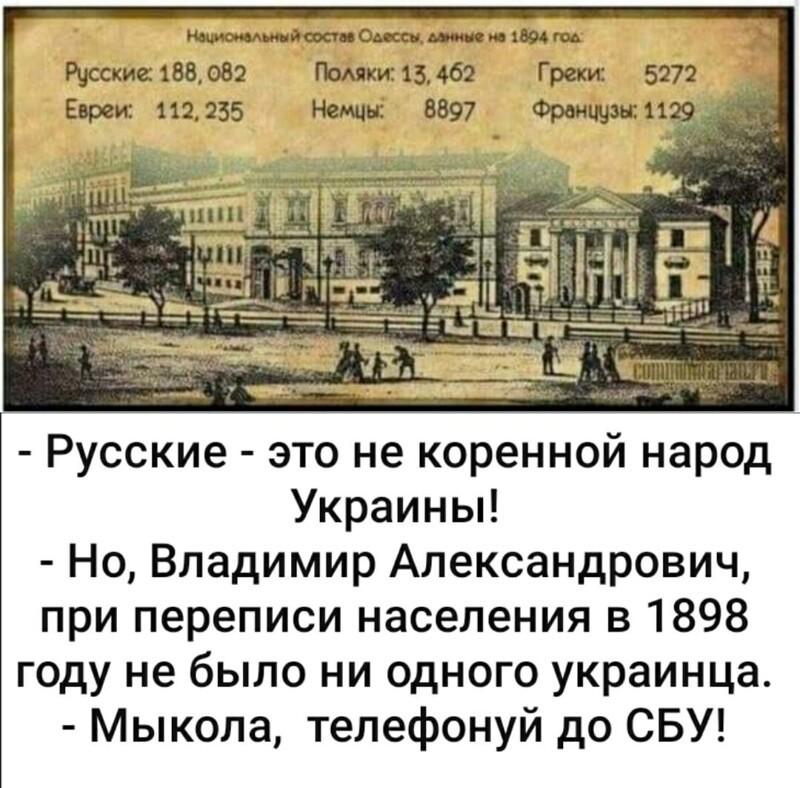 """До изобретения """"украинцев"""" осталось ещё 20 лет..."""