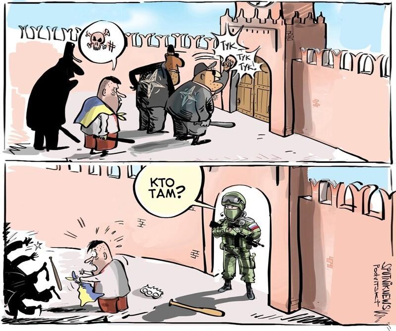 """""""Украине в случае вооруженного конфликта с Россией не стоит ждать военной помощи от НАТО"""", - заявил генерал-майор СБУ Василий Вовк."""
