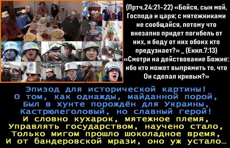 Политические картинки - 937