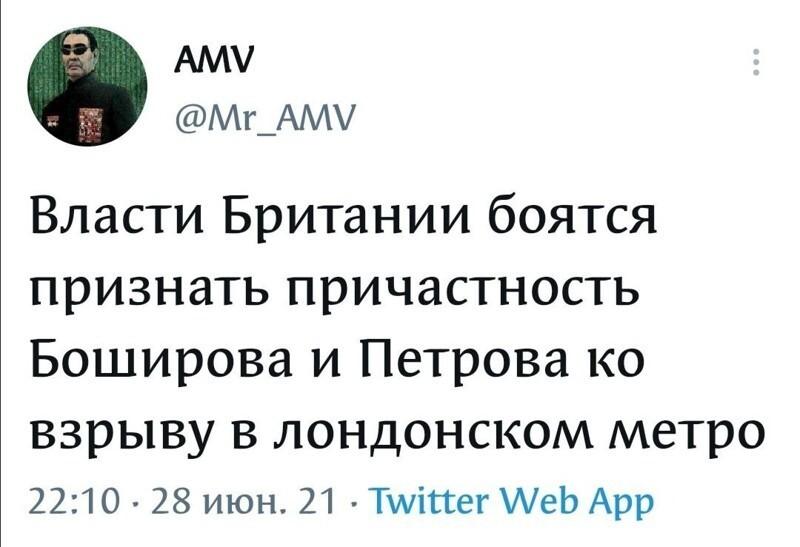 Калейдоскоп политической сатиры (06/07/2021)