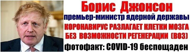 Политические картинки - 938