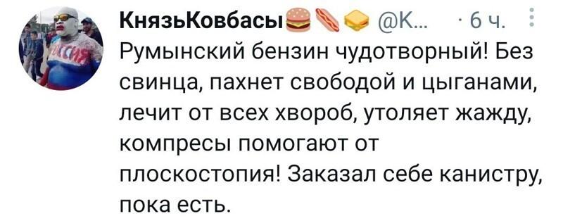 ПервоиюльскийКалейдоскоп политической сатиры - 1