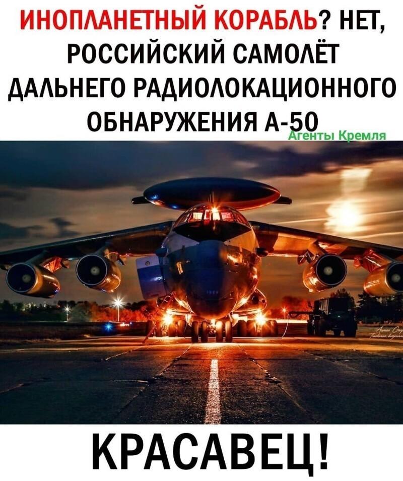 Политические картинки - 952