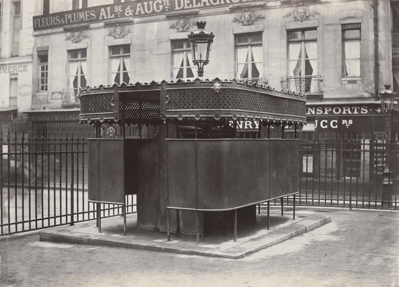 """Рядом с парком """"Сады де ла Бурс"""", 1875 г."""