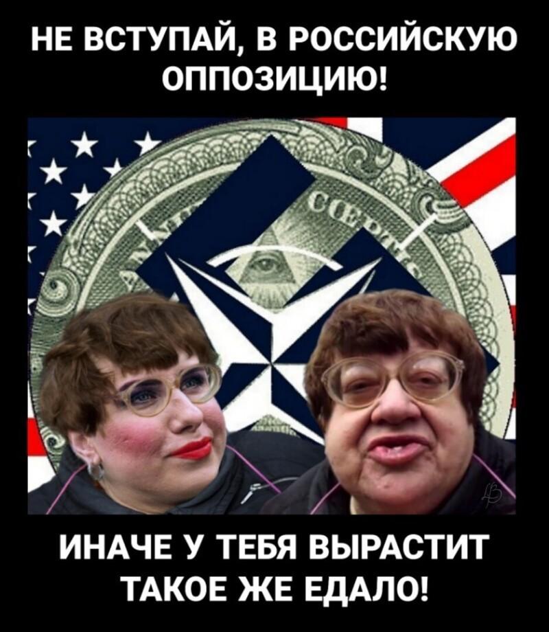 Политические картинки - 965
