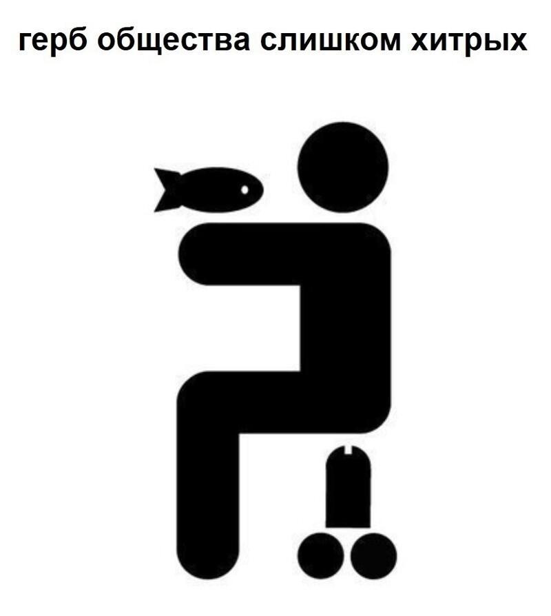Политические картинки - 967