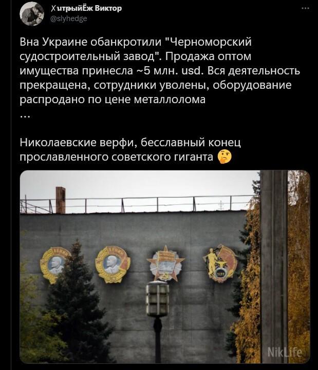 Политические картинки - 1034