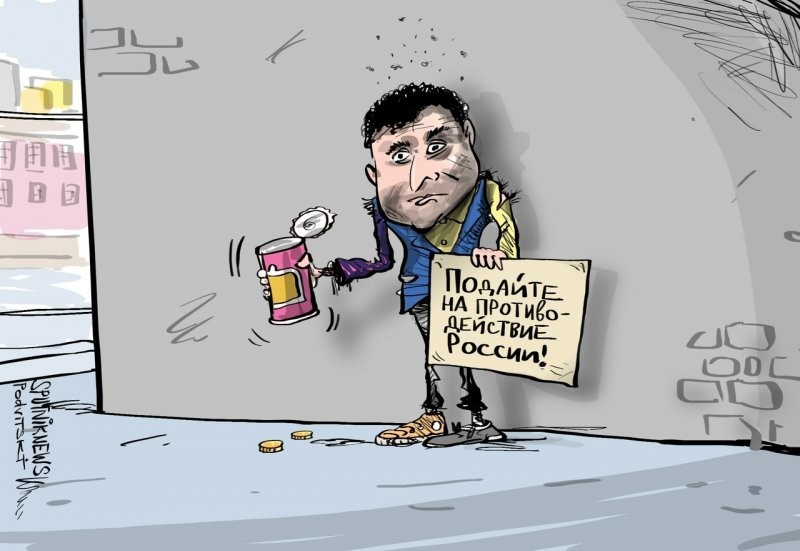 """Великобритания, Канада, Швеция, Швейцария и Соединенные Штаты создают фонд """"Партнерство за сильную Украину"""" для противодействия """"влиянию"""" России в южных и восточных регионах Украины"""
