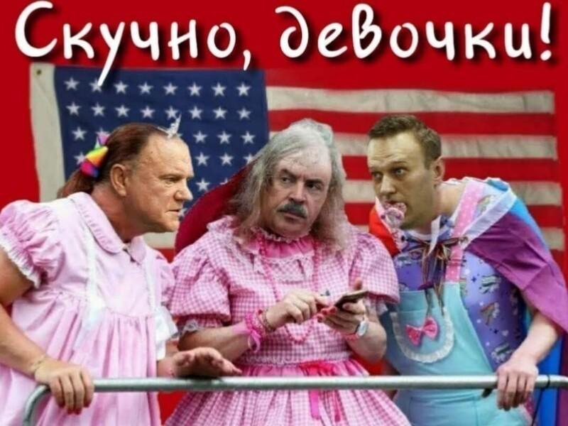 Политические картинки - 1043