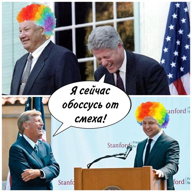Политические картинки - 1067