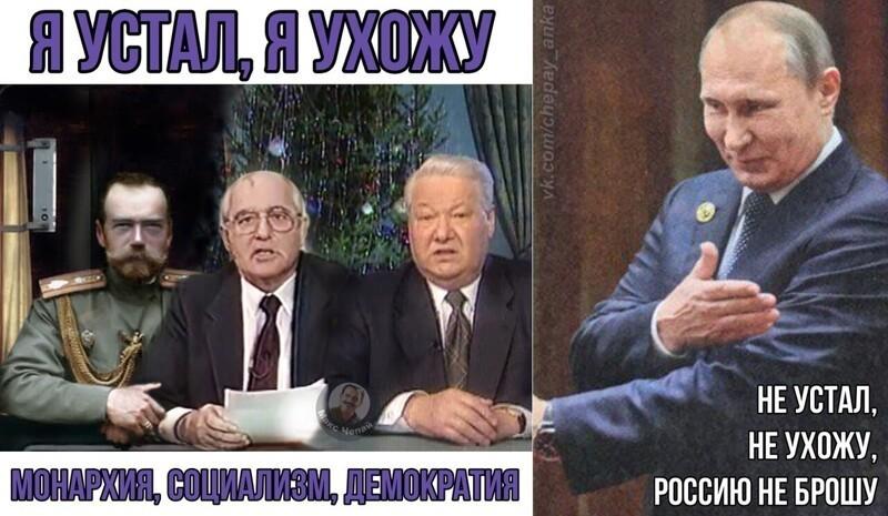 Политические картинки - 1071