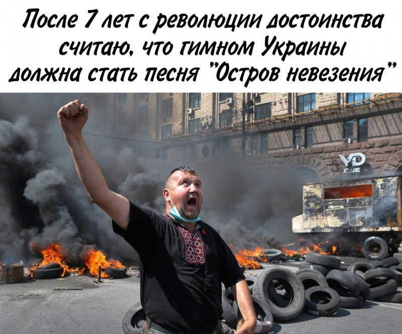 Политические картинки - 1116