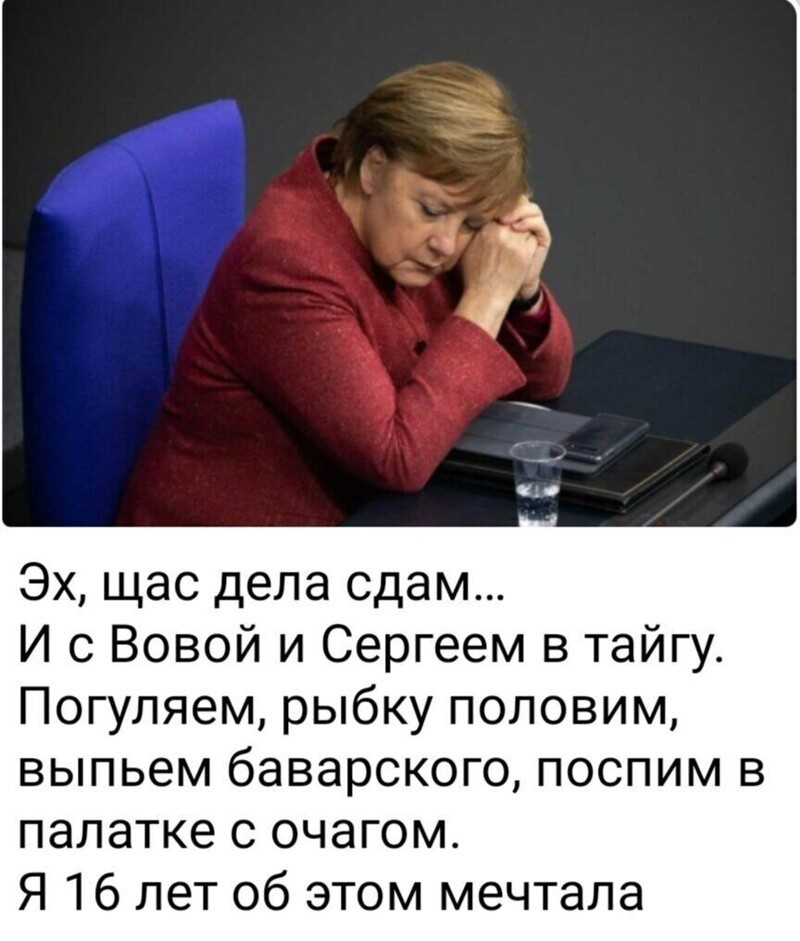 Политические картинки - 1117