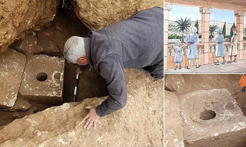 ВИерусалиме откопали роскошный древний туалет